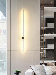长条形简约北欧客厅沙发背景墙壁卧室床头灯LED极简壁灯创意线姓