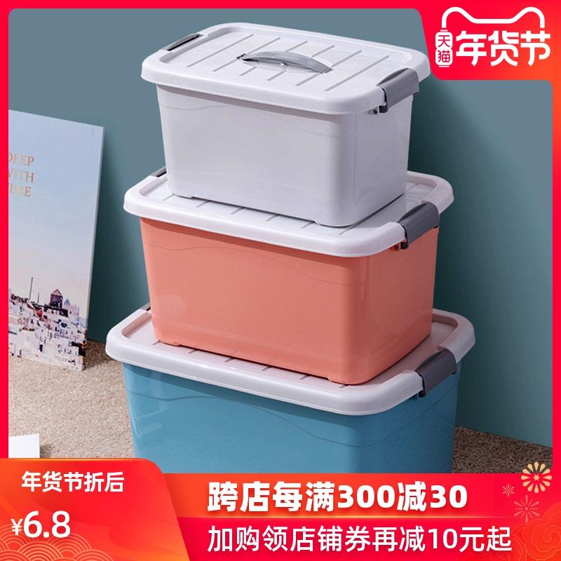 透明收纳箱塑料特大号衣服整理箱有盖学生玩具储物箱零食收纳盒子