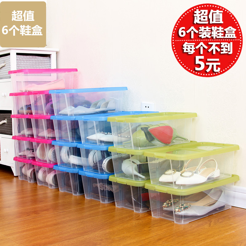 加厚6个装透明塑料鞋盒鞋子收纳鞋子收纳盒鞋盒子翻盖抽屉式鞋箱