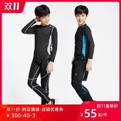 秋冬儿童紧身衣训练服速干衣打底跑步篮球足球运动健身服套装男童