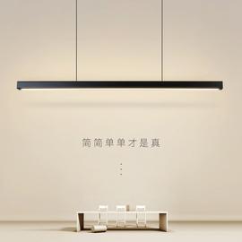 餐厅吊灯现代简约设计师办公室一字led北欧极简餐桌吧台长条灯具