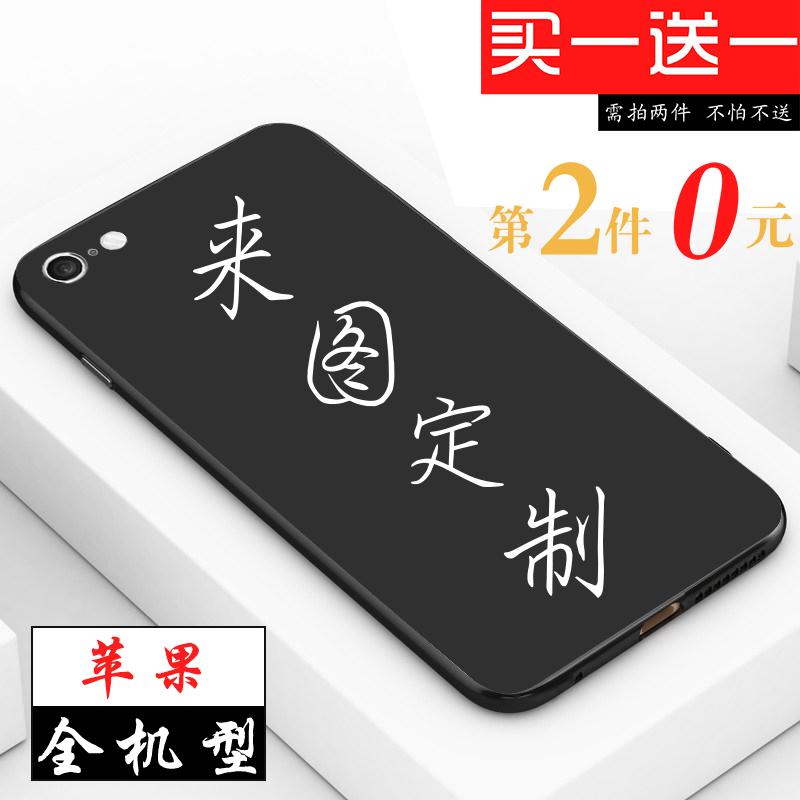 Чехлы для iPhone на заказ Артикул 575626436544