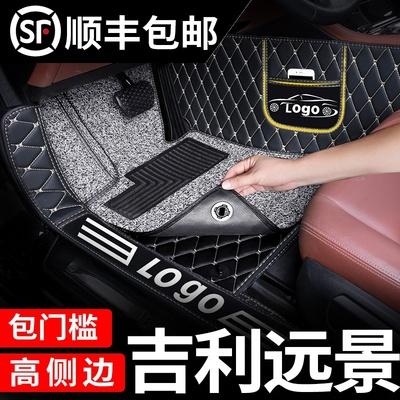 专用 于吉利远景脚垫全包围x3大x6suv18款x1车2020新s1汽车轿车20