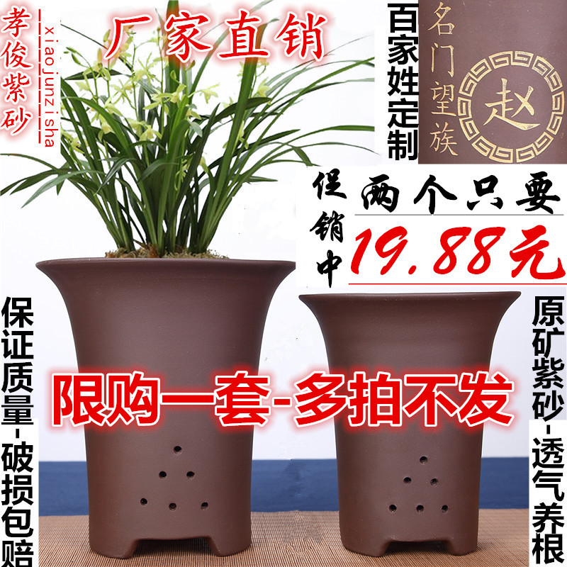 Самодельные и проданные бусины Исин букет фиолетовый песок горшок большой диаметр орхидеи цветочный горшок многоцветный цветочный горшок Clivia горшок керамический цветочный горшок