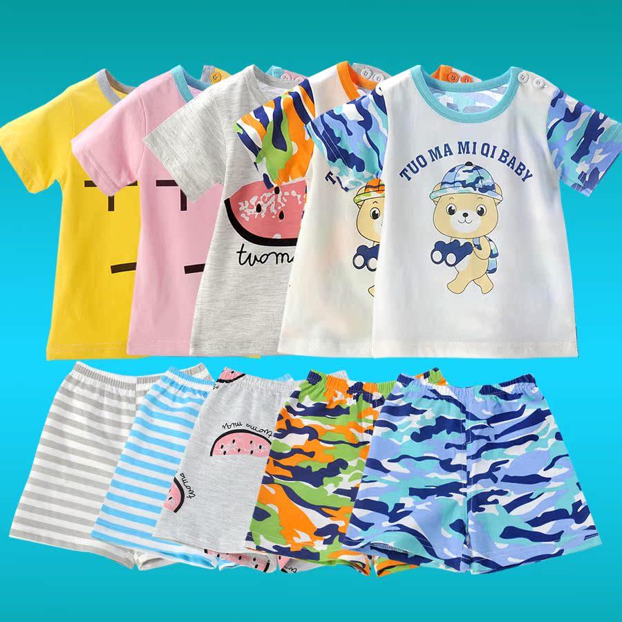 兒童短袖套裝夏裝男童女童寶寶嬰兒衣服純棉內衣兩件套家居服睡衣