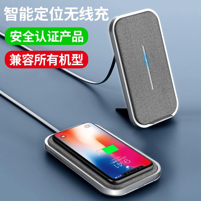 华为无线充电器mate40手机p40pro通用快充荣耀立式小米10无限三星闪充oppo一加座充全自动感应专用充电板