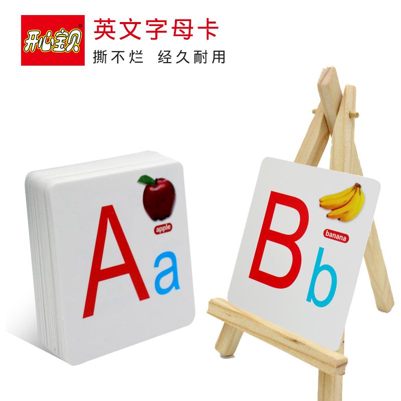 开心宝贝 英文字母卡片 abc 英语学习小学生一年级幼儿园儿童