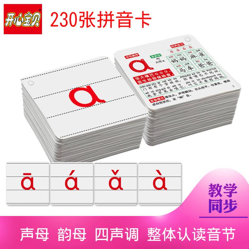 便民工作室对福彩3d今日字迷汇总 下载最新版本APP手机版