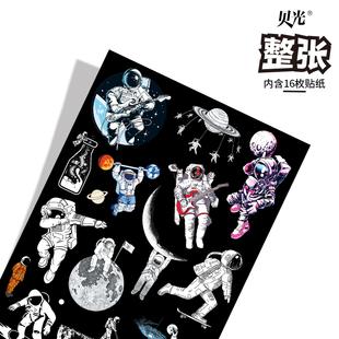 卡通可爱太空宇航员航天个性贴画笔记本冰箱滑板旅行箱子贴纸防水