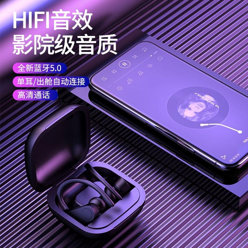 无线蓝牙耳机适用苹果iPhone11x运动7plus入耳式8p小米oppo华为二代2三代安卓通用xs原装正品双耳女生款可爱3