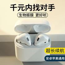 真无线蓝牙耳机适用苹果12华为iPhone11小米vivo运动型oppo入耳式二代原装正品2021年新款降噪女士款男华强北