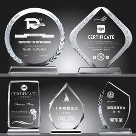 公司年会颁奖纪念品优秀员工销售冠军水晶高档奖杯授权牌定制定做图片