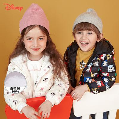 迪士尼宝宝新款童装男女童洋气上衣秋冬季保暖外套儿童轻薄羽绒服