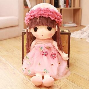 毛绒玩具可爱菲儿布洋娃娃玩偶公仔女孩公主睡觉抱床上圣诞节礼物