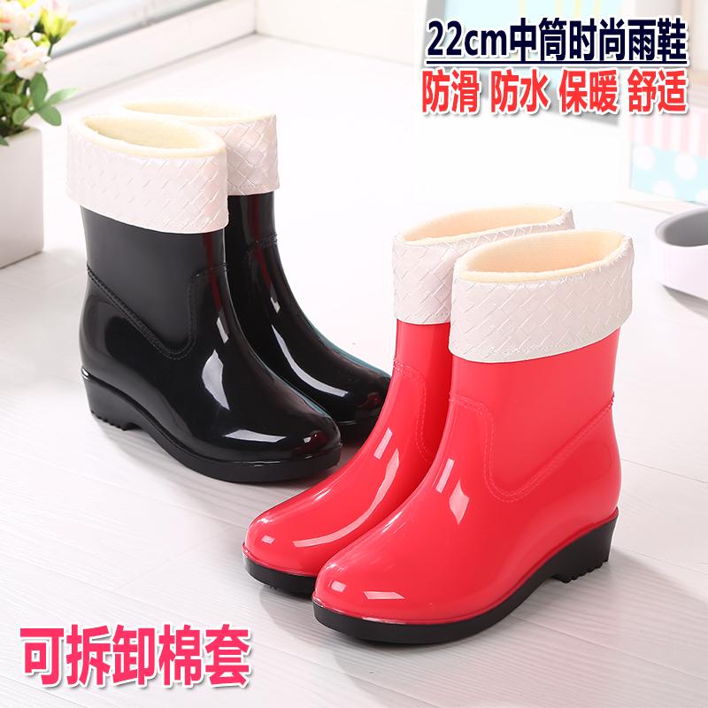 春冬女款中低筒时尚雨靴防滑防水胶鞋加绒加棉保暖女士雨鞋包邮