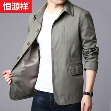 Hengyuanxiang middle aged men's clothes father put on clothes coat in autumn and winter