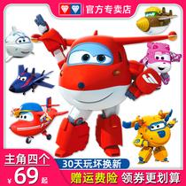 超级飞侠玩具套装全套装备乐迪金小子9小爱的大号儿童变形机器人