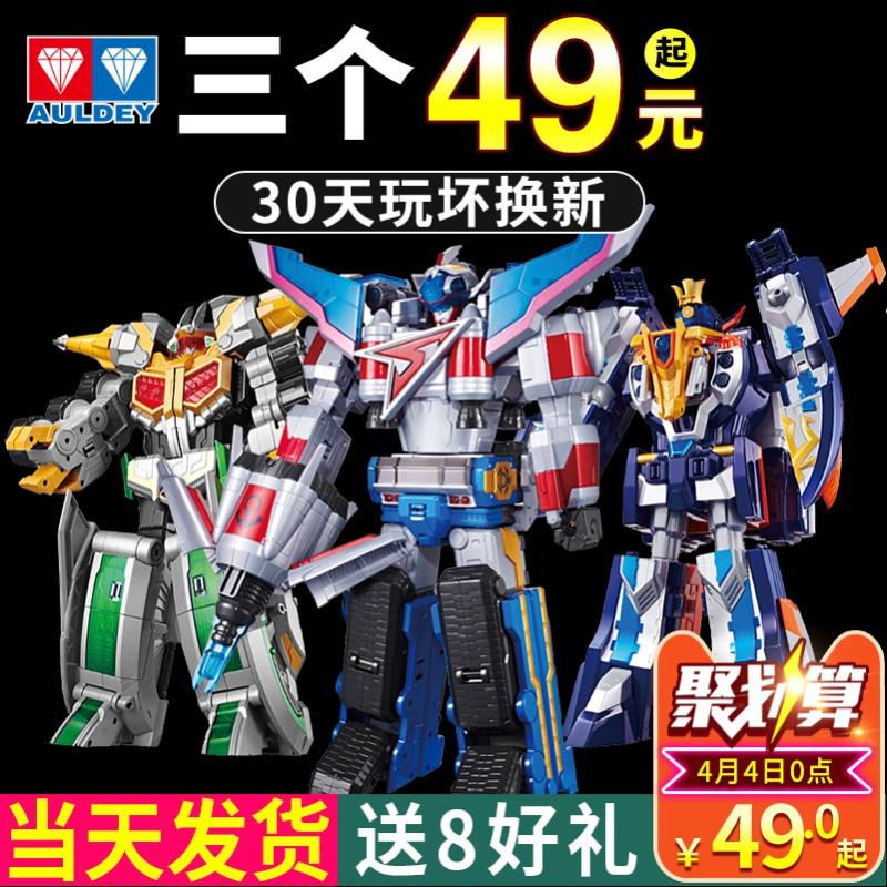 奥迪双钻巨神战击队玩具2正版迷你金刚合体变形机器人特工队男孩x