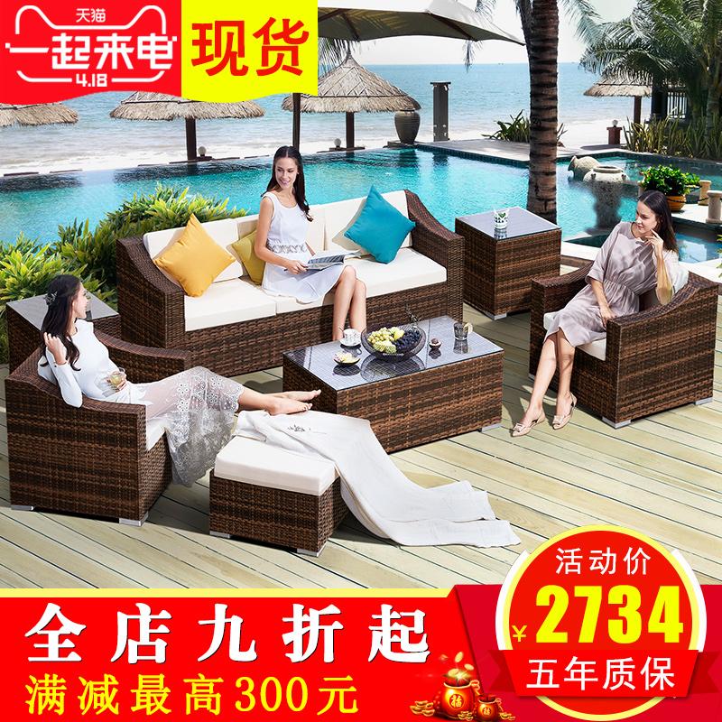 Виноградная лоза диван на открытом воздухе диван балкон на открытом воздухе случайный ротанг диван сочетание отели гостиная плетеный стул диван виноградная лоза мебель