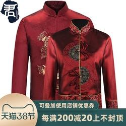 中老年人唐装男冬季棉袄爷爷奶奶老人过寿生日新年衣服中国风外套