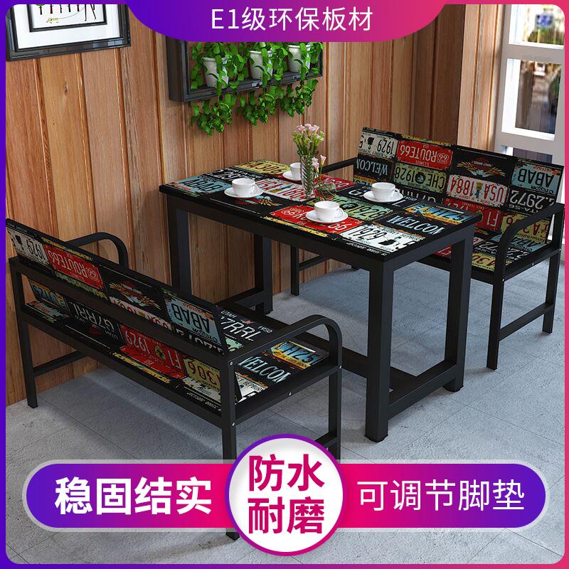 小吃快餐店桌椅饭店食堂餐厅一桌二长椅组合 咖啡厅个性主题餐桌