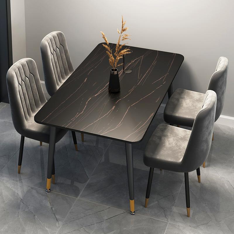 岩板餐桌椅组合现代简约轻奢大理石北欧4人6人网红饭桌家用小户型