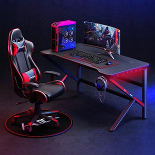 电竞桌台式 电脑桌家用书桌一体游戏电竞桌椅组合套装 全套竞技桌子
