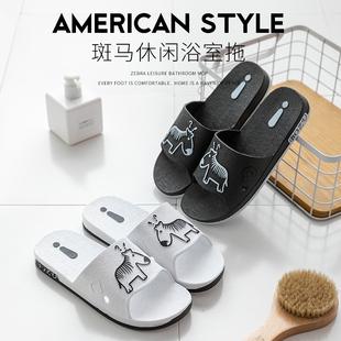 男士拖鞋夏天2020新款室内浴室洗澡家用防滑家居软底防臭凉拖鞋男