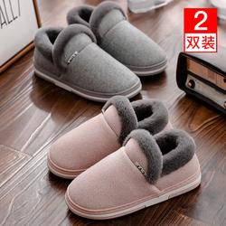 棉拖鞋女士秋冬季包跟外穿厚底家居保暖室内家用孕妇棉鞋毛毛棉托