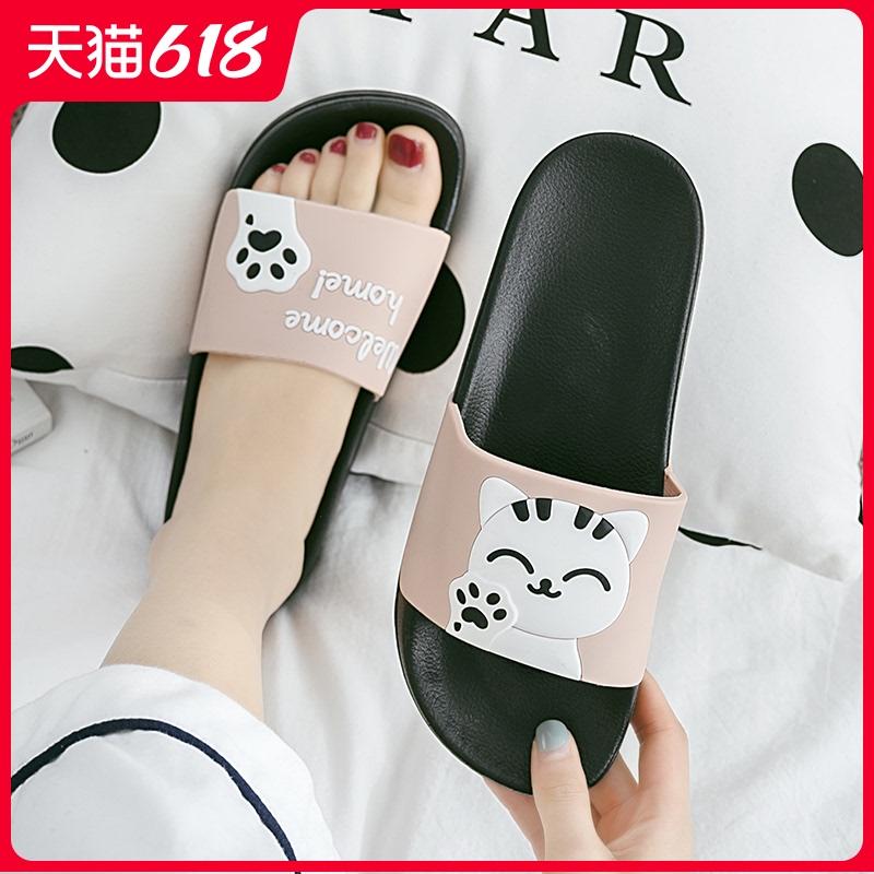 拖鞋女士夏天外穿时尚ins潮家居可爱2021年新款防滑凉拖鞋女夏季