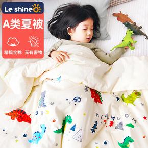 儿童夏凉被纯棉空调被幼儿园午睡全棉小被子可水洗婴儿夏天薄被子
