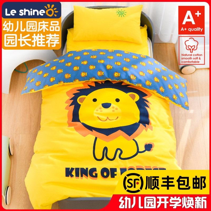 幼儿园被子三件套纯棉被套午睡被宝宝入园儿童床品被褥六件套定做