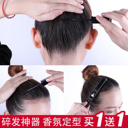 碎头发神器整理膏蓬松定型毛发啫喱水小孩梳杂毛女抖音同款发蜡棒