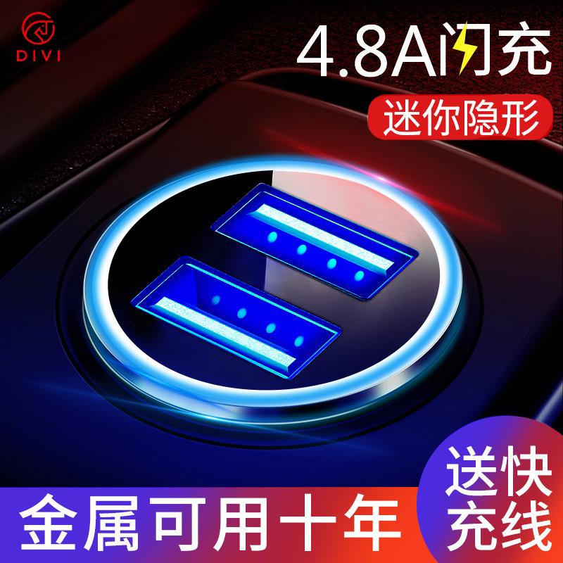 车载USB