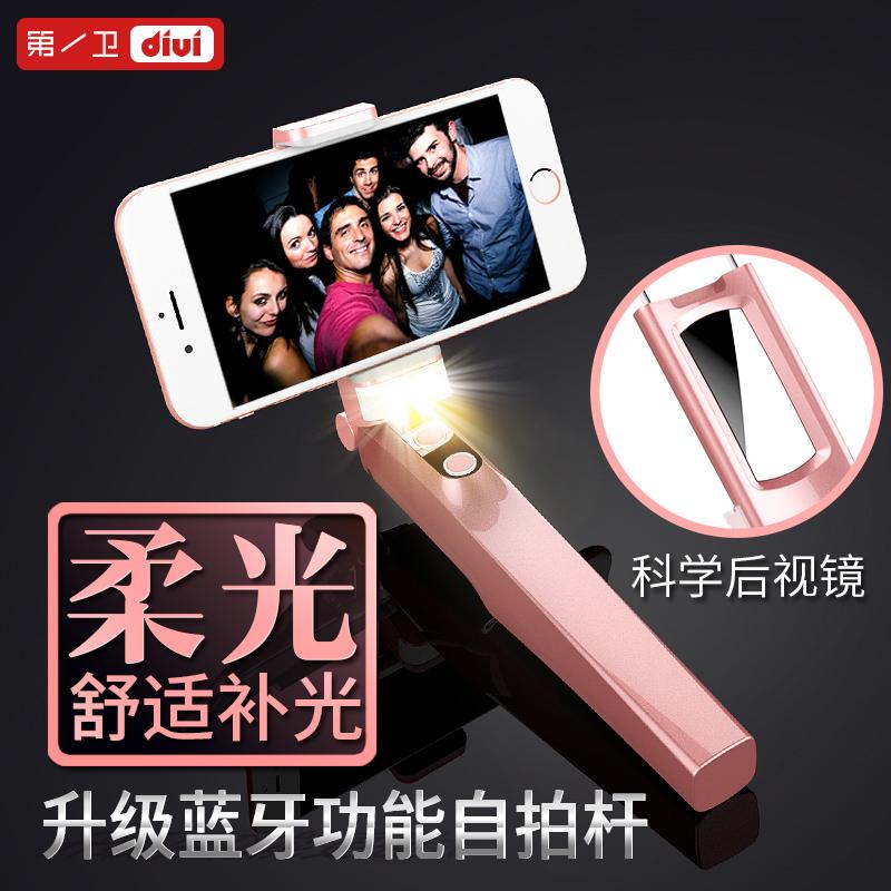 Автодин род яблоко 7 телефон по типу 6plus самолично карты 6s артефакт 7p выделенный плюс долго iPhone фото заполнить свет поляк