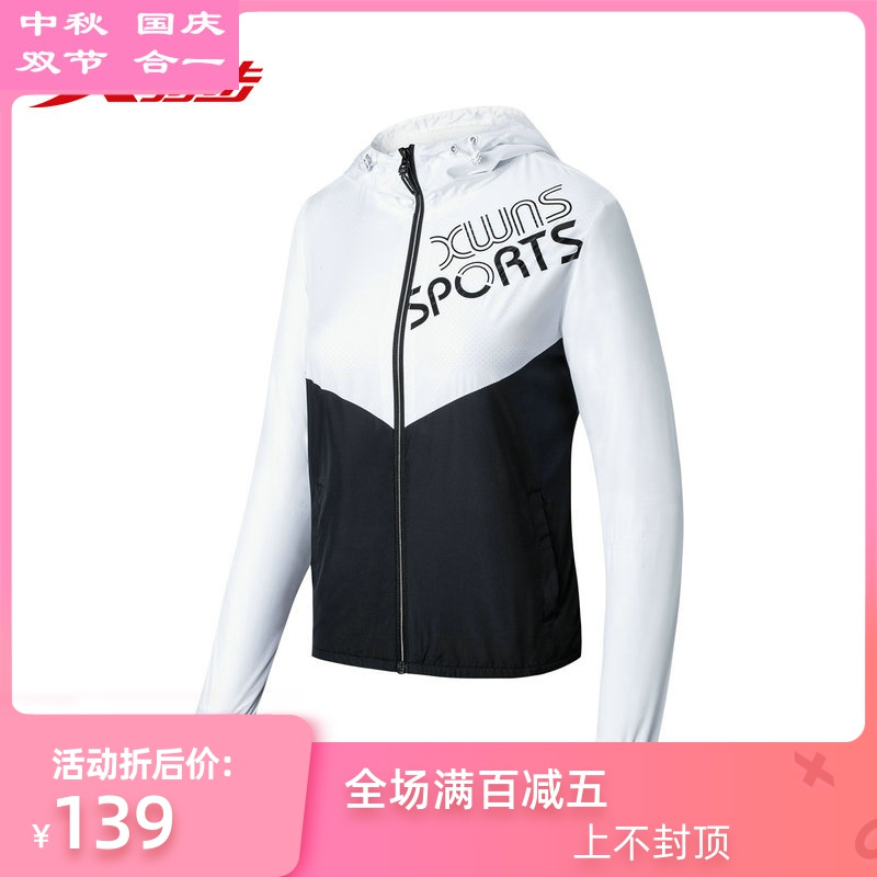 Special step autumn new authentic womens clothing mesh jacket breathable windproof light pink womens hooded double windbreaker