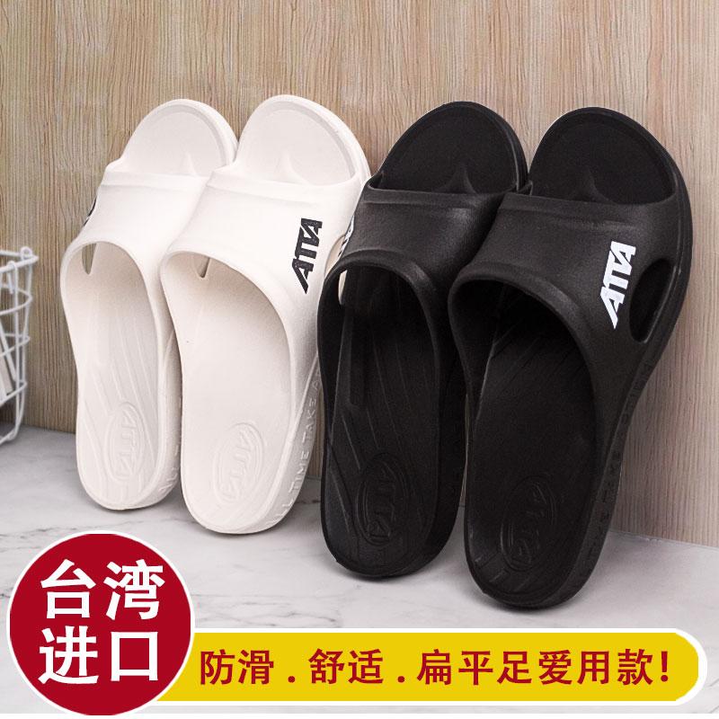台湾进口拖鞋男女生夏季室内柔软底居家用浴室情侣防滑超轻便EVA