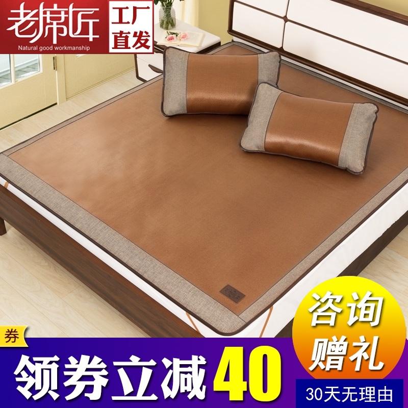Декоративные одеяла и подушки / Прикроватные коврики Артикул 546403542084
