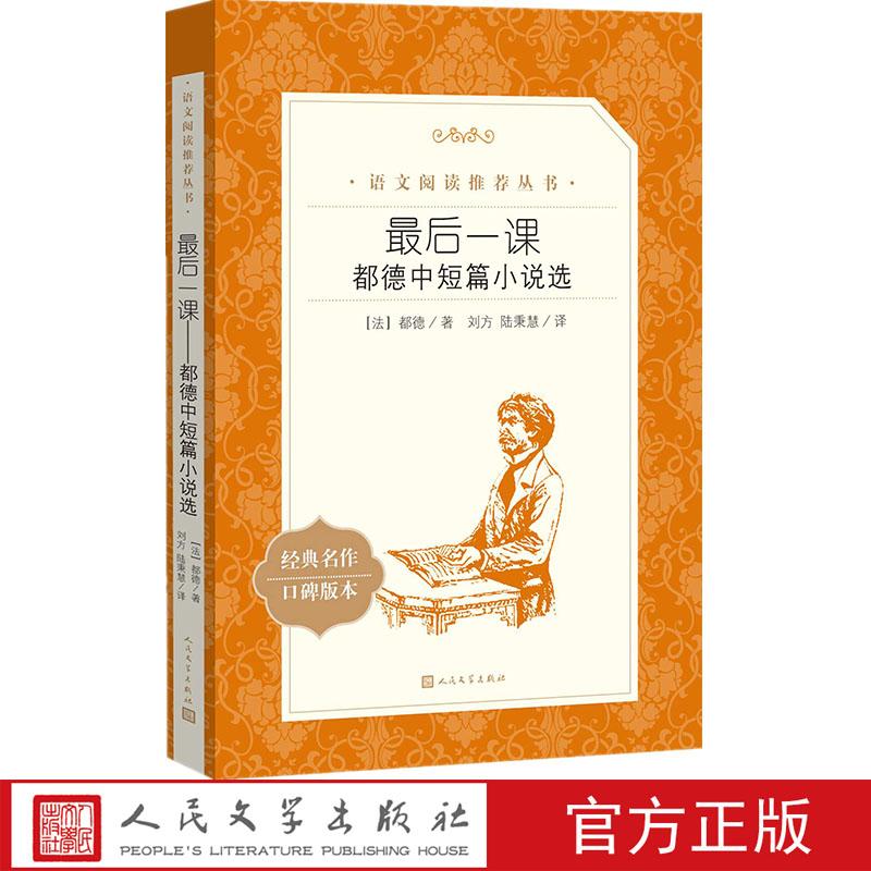 Китайская каллиграфия Артикул 577430207794