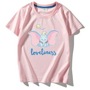 小飞象童装女童儿童纯棉短袖t恤