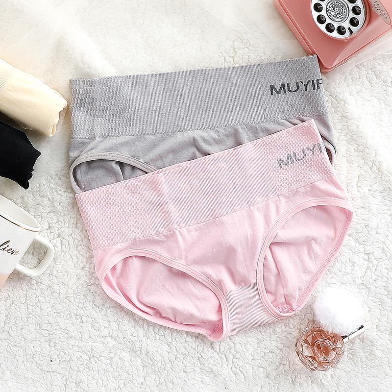 正品保证3条 日本夏季运动三角裤棉质面料女士中腰内裤女塑身收腹提臀简约