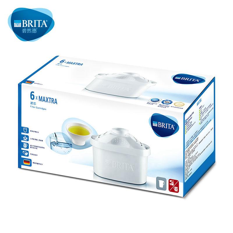 德国brita滤芯碧然德滤水壶净水器家用净水壶Maxtra二代进口滤芯