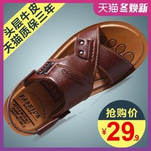 2019夏季新款真皮男士凉鞋休闲软底透气防滑凉拖鞋两用牛皮沙滩鞋图片