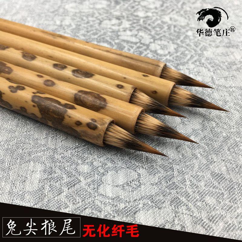 Китайская каллиграфия Артикул 540457367201