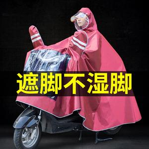 摩托车雨披电瓶车成人雨衣男女骑行加大加厚单双人电动车防水暴雨