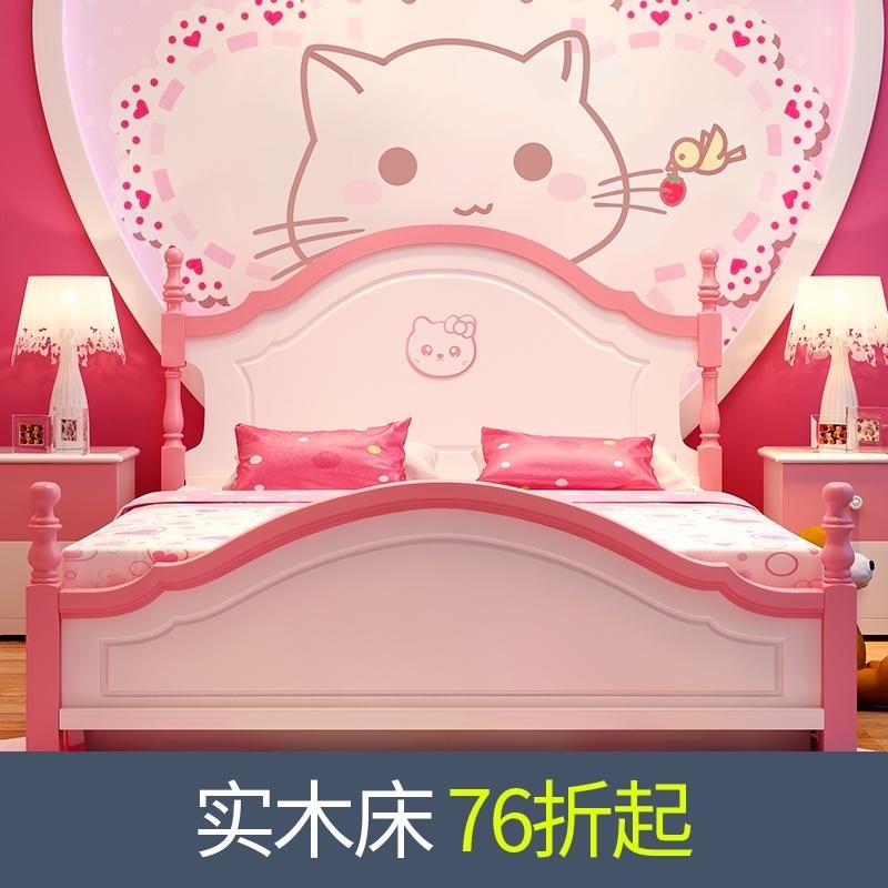 全实木女孩小学生1.2套装儿童床