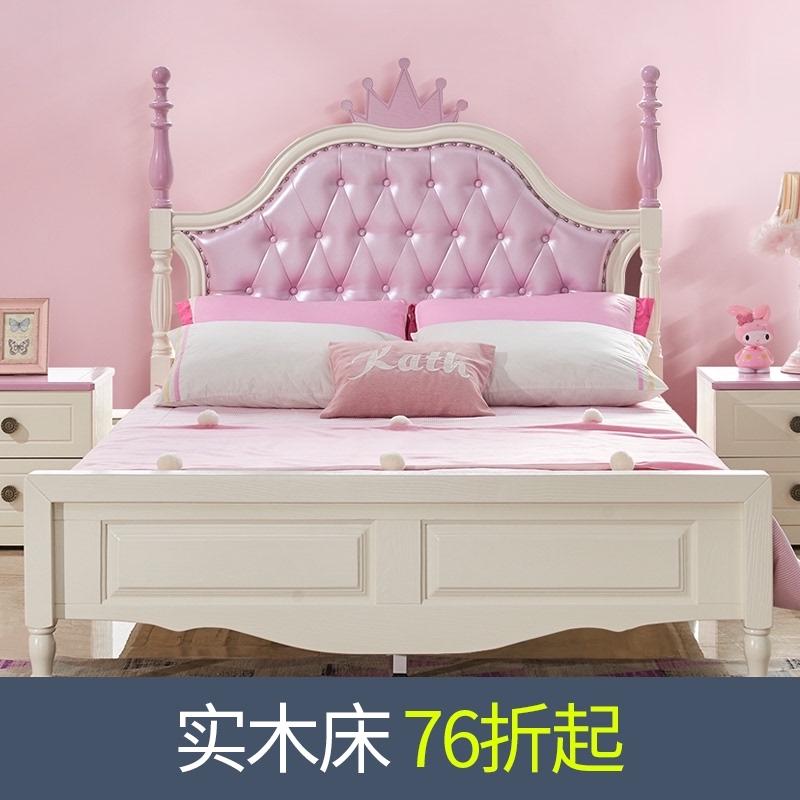 实木1.2米家用女孩套装儿童床