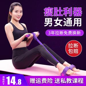 仰卧起坐辅助器材女运动减肥神器多功能绳家用健身瑜伽脚蹬拉力器