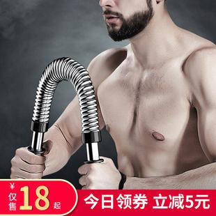 臂力器男50公斤40 60kg家用胸肌训练器材手臂肌肉健身扩胸器