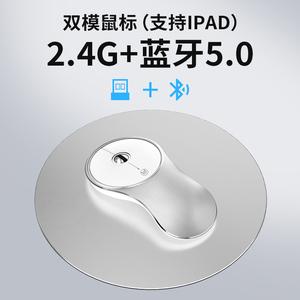 适用苹果无线蓝牙鼠标macbook笔记本ipad电脑蓝牙原装鼠标手机鼠标可充电静音女生无需接收器